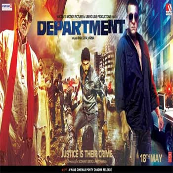 Department (2012) - Hindi Movie