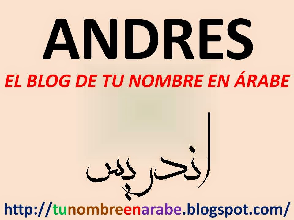 ANDRES EN ARABE TATUAJE
