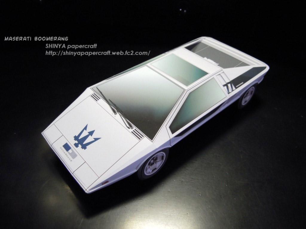 Papercraft 1971 Maserati Boomerang concept car!