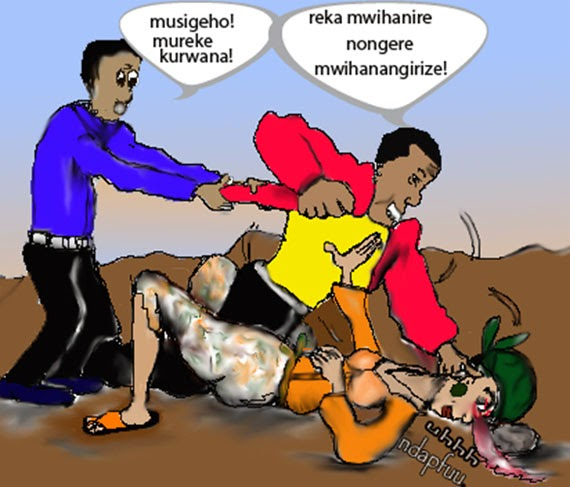 Ihohoterwa rishobora kuviramo nyiri kurikorerwa urupfu igihe hatabayeho ubutabazi.