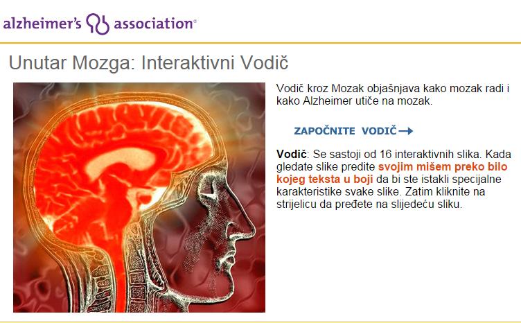 http://www.alz.org/brain_bosnian/