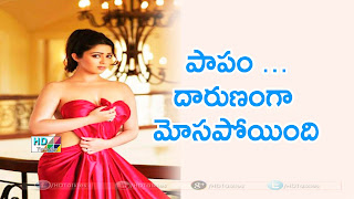 Charmi lost remuneration for Jyothi Lakshmi