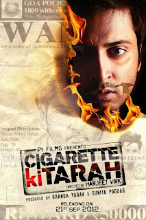 Cigarette Ki Tarah (2012) - HQ Super Cam Rip - XviD - Mp3 - [700MB] Free Download Watch Online
