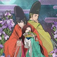 Temporada Verano 2012 Chouyaku_Hyakunin_Isshu._Uta_Koi.%2B%2B89161