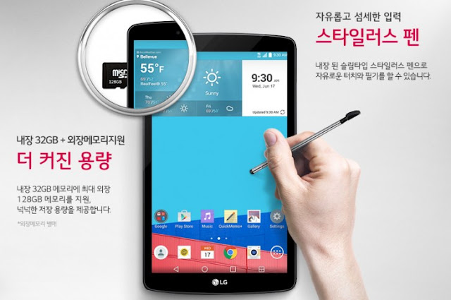 LG G Pad II 8.0 Slate Made Official Today in South Korea