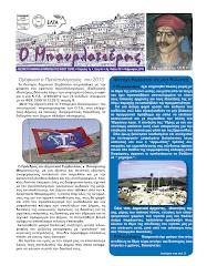 Τεύχος 38 Φεβρουαρίου 2013