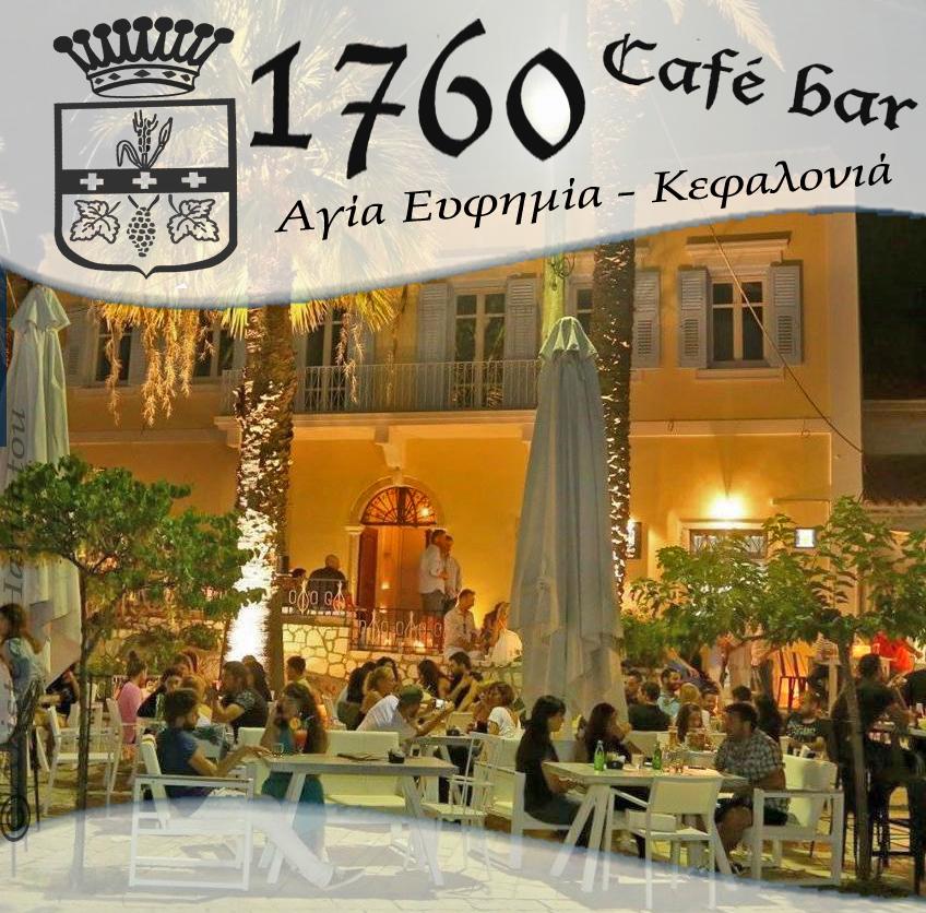 1760 cafe - bar
