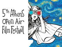 Όλη η Αθήνα ένα θερινό σινεμά: