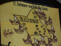 オアフ島のイマージョン教育実施校