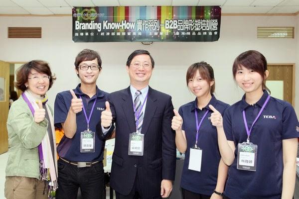 bpaper_Brand shaping training camp Ⅱ