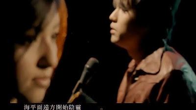 Jay Chou & Lara - Coral Sea [Shan Hu Hai] Lyrics Pinyin