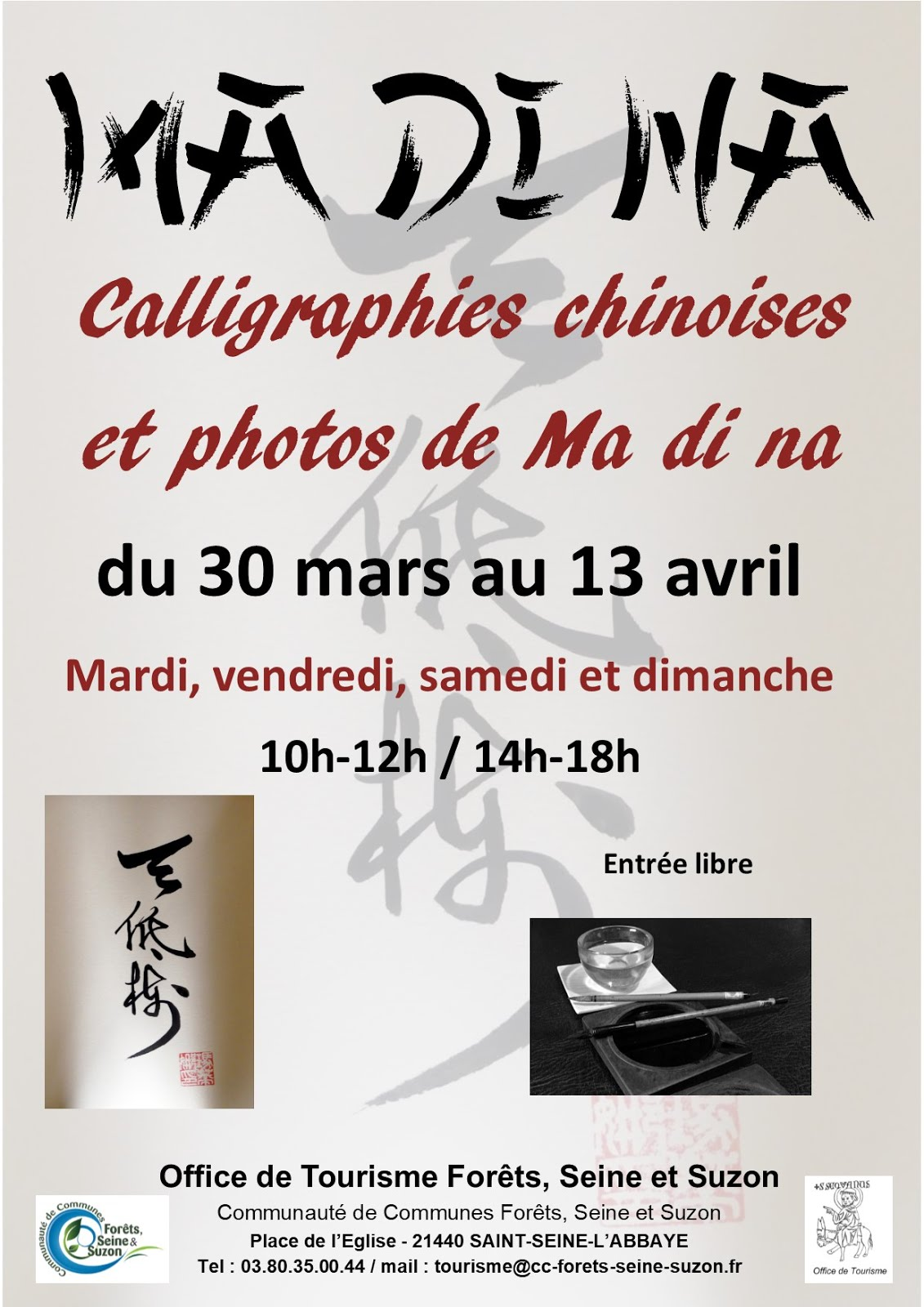 MA PROCHAINE EXPOSITION