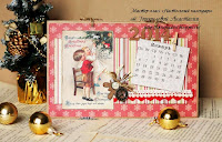 http://scrapmaster-ru.blogspot.ru/2013/12/blog-post_8.html