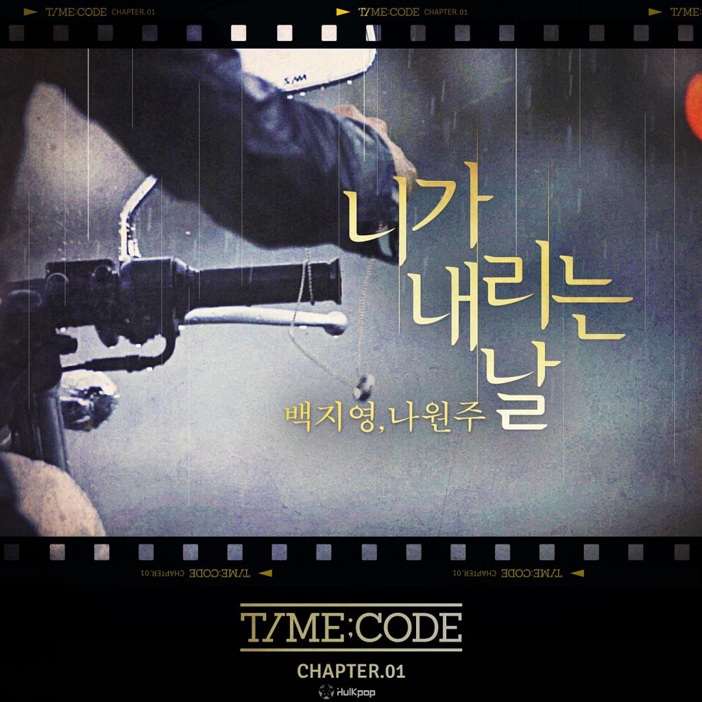 [Single] BAEK Z YOUNG, Na Won Ju – Time;code Chapter I