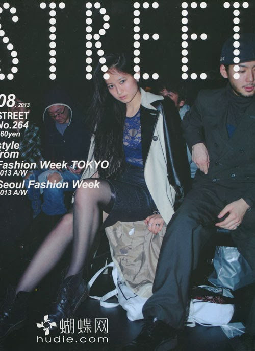 STREET August 2013 japanese fashion magazine