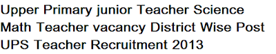 Upper Primary junior Teacher UPS Teacher Recruitment 2013