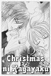 http://shojo-y-josei.blogspot.com.es/2013/12/christmas-ni-kagayaku.html