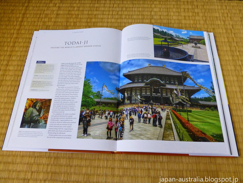 Japan's World Heritage Sites: Unique Culture, Unique Nature Inside