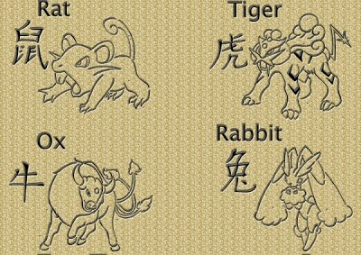 Pokemon Chinese Zodiac Tattoo Designs Set 1