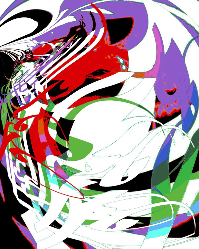 Abstract Calligraphy Abstract Calligraphy Repeat The