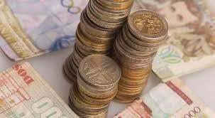 Cuál es el salario sueldo minimo colombia 2014