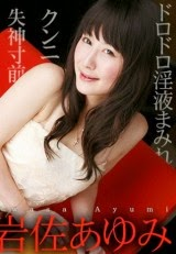 Watch Jav online Free – 1Pondo 110713_693 Drama Collection Kyoka Makimura