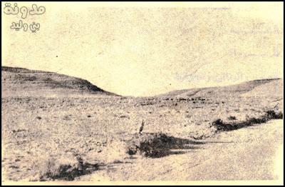 معركة وادي دينار 27 ديسمبر 1923 م 3