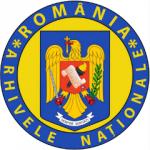 Arhivele Nationale ale Romaniei