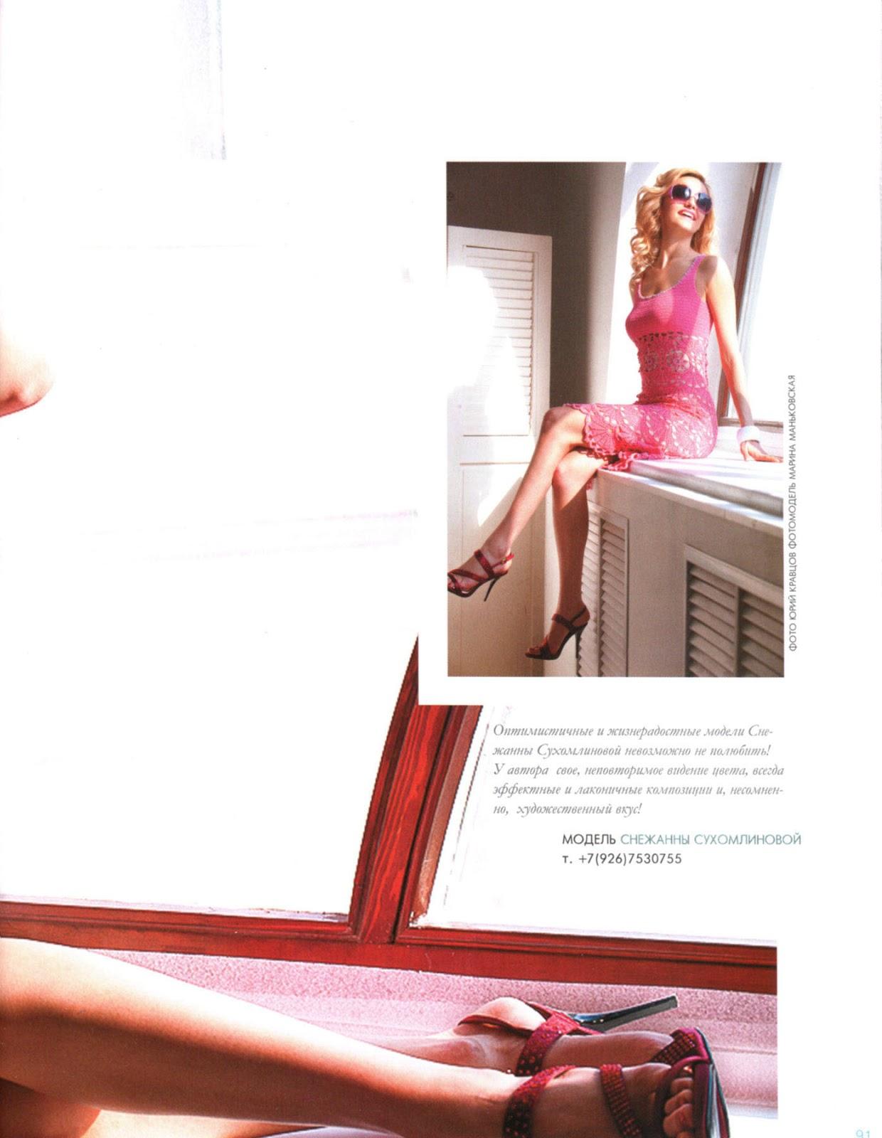 #9F322C document).ready( function(){ $.fn.snow();}); 1240x1600 px tapete de banheiro da barbie