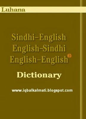 Luhana Sindhi to English and English to Sindhi Dictionary