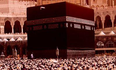The Ka'aba #1