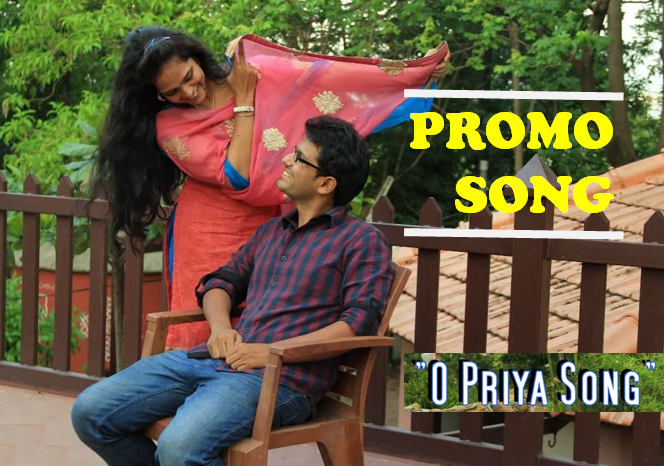 O PRIYA VIDEO SONG PROMO FOR SHORTFILM SPANDANA SANDESHAM