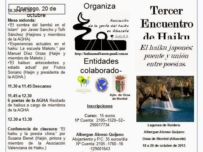 Tríptico del Encuentro (1/2)