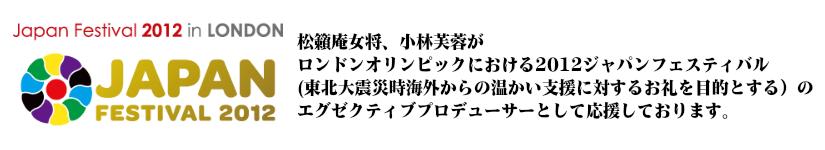[Hirohide Yanase]