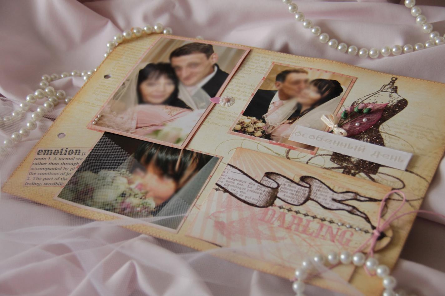 Идея оформления свадебного альбома своими руками