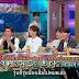 150715 Super Junior RS
