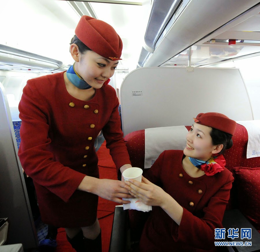 A chinese airline stewardess loves sex 5