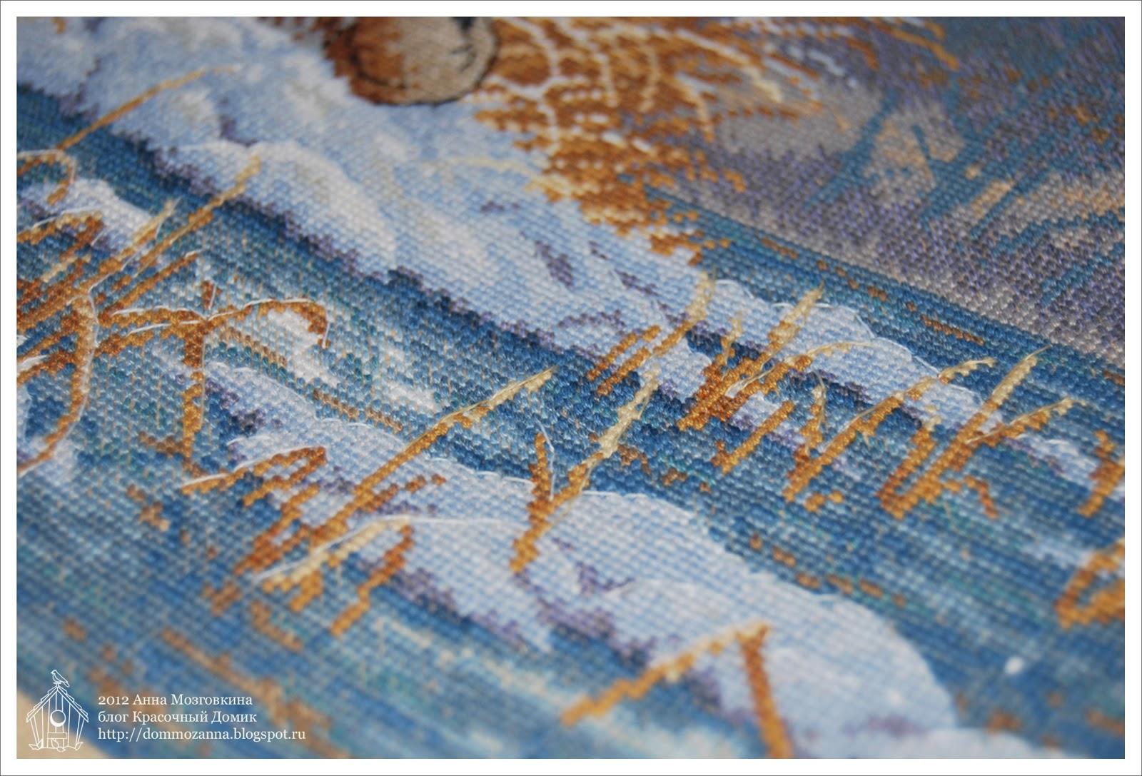 зимний перелет вышивка крестом