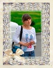 Лена Краузе