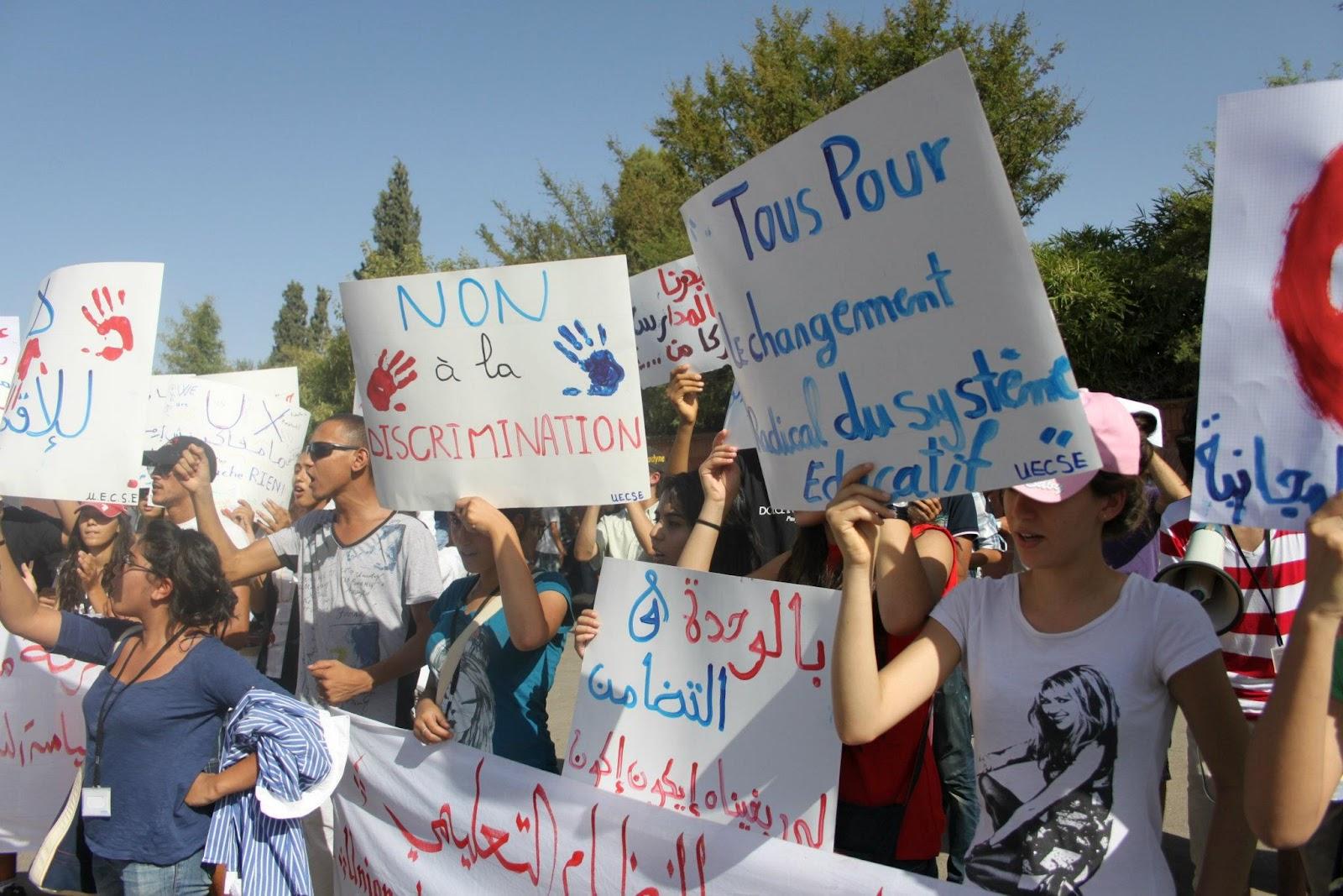 2014 : l'UNESCO classe le Maroc parmi les plus mauvais systèmes éducatifs dans le monde