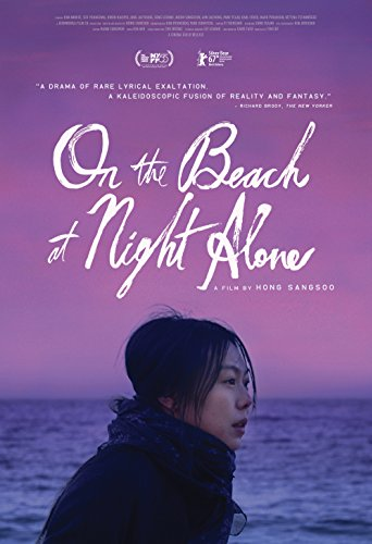 On the Beach at Night Alone (2017) ταινιες online seires oipeirates greek subs