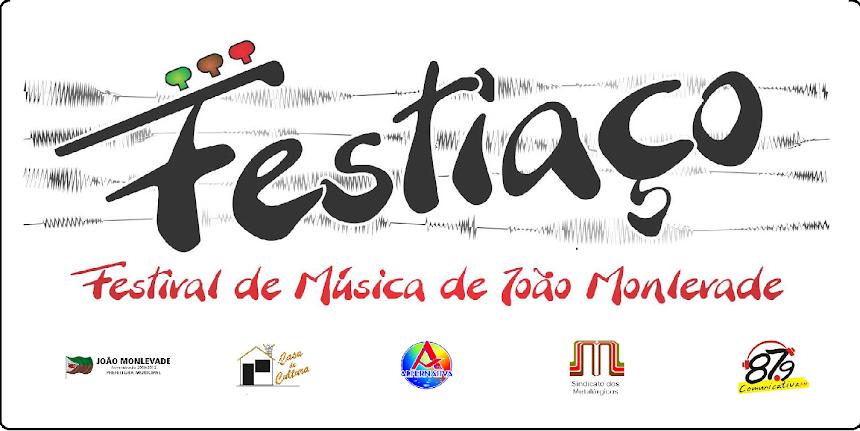 FESTIAÇO 2011