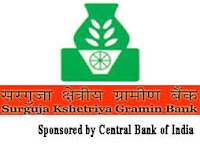 www.surgujakgb.co.in Surguja Kshetriya Gramin Bank