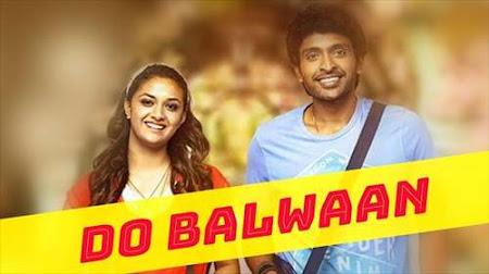 Poster Of Do Balwaan Full Movie in Hindi HD Free download Watch Online 720P HD