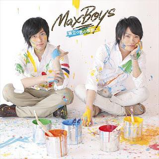 MaxBoys (Yoshimasa Hosoya 細谷佳正 + Toshiki Masuda 増田俊樹) - Tabidatsu Kimi no Yokogao ni