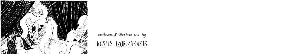 the art of Kostis Tzortzakakis