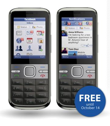 FB Mobile-App