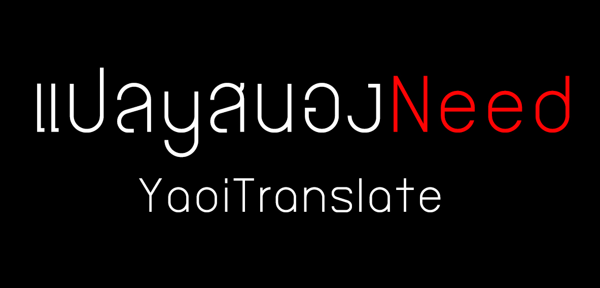 Ndtranslatefujoshi