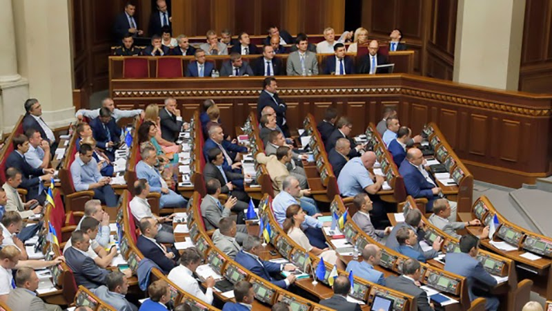 Ukrainian parliament almost completely passed a package of bills proposed by the Cabinet of Ministers of Ukraine during the dedicated closed session