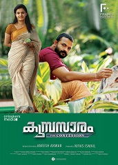 Watch Kumbasaram (2015) DVDRip Malayalam Full Movie Watch Online Free Download